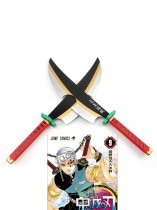 Kimetsu no Yaiba Uzui Tengen Cosplay Wood Dual Swords