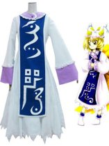 Phantasmagoria Of Dim Dream Coplay Ran Yakumo Cosplay Costume