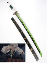 Kimetsu no Yaiba Cosplay Shinazugawa Genya Wood Sword
