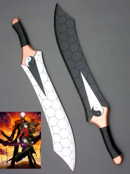 Fate/stay night Archer Emiya Cosplay Sword